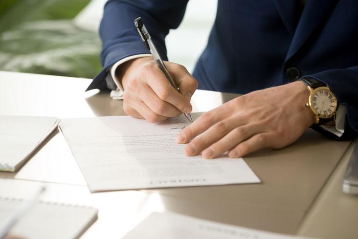 هبه نامه رسمی