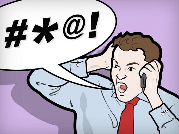 مجازات فحاشی تلفنی