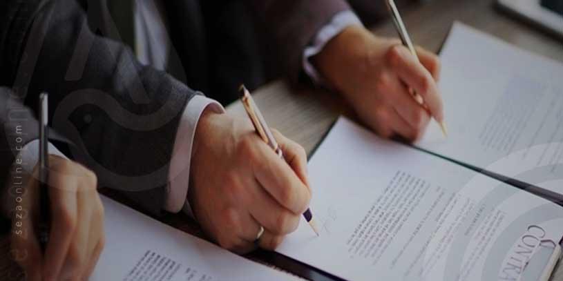 قرارداد مضاربه چیست؟